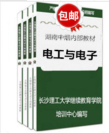 湖南中烟工业公司