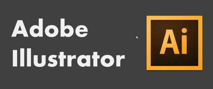 Adobe Illustrator CC 2019经典课程
