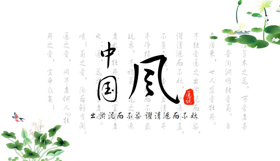 十分钟学会中国风特效图像合成