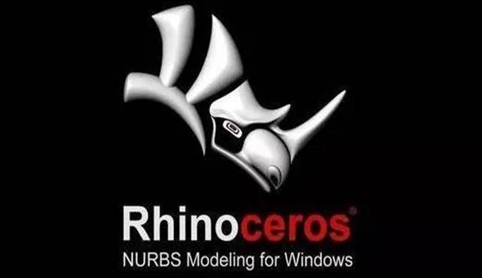 Rhino 6.0 入门、精通与实战