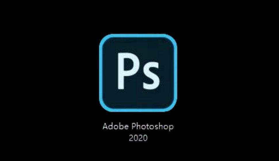 中文版Photoshop 2020从入门到精通