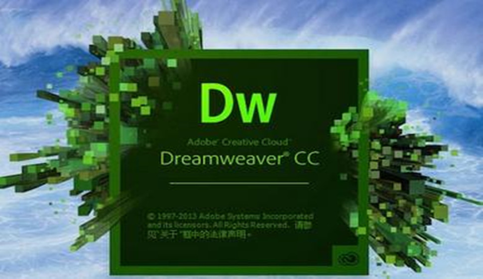 Dreamweaver CC 2019网页制作案例课程