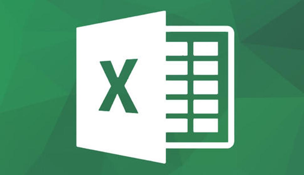Excel2016从新手到高手课程