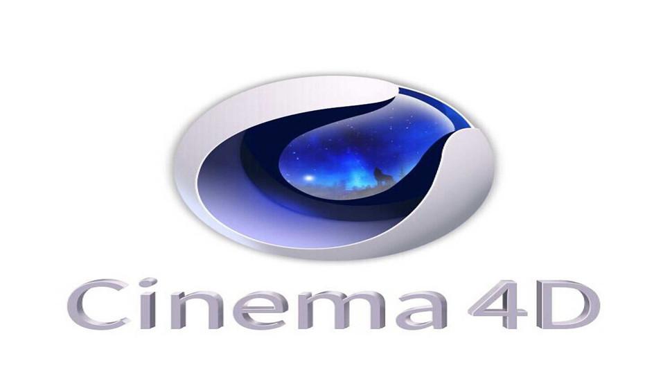 CINEMA 4D R18 实用课程