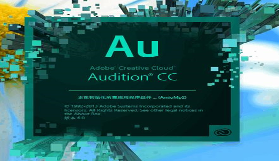 Adobe Audition CC经典课程
