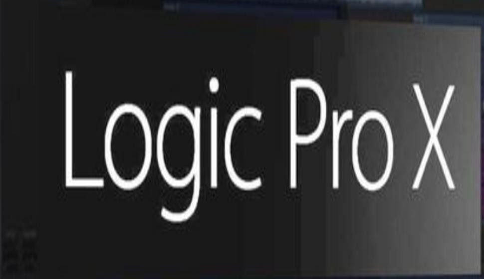 Logic Pro X操作入门课程