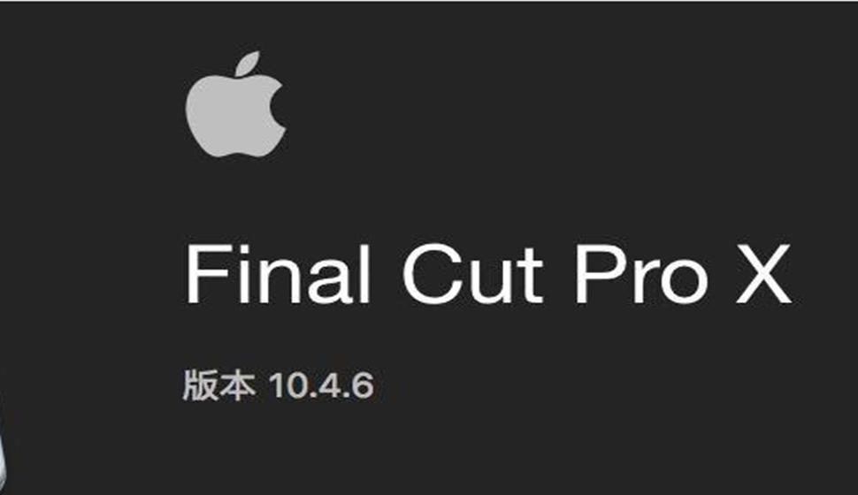 Final Cut Pro X基础培训课程
