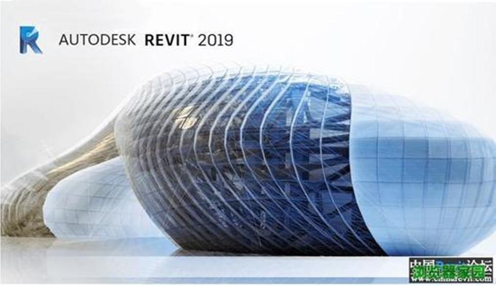 Revit 2019中文版从入门到精通视频课程