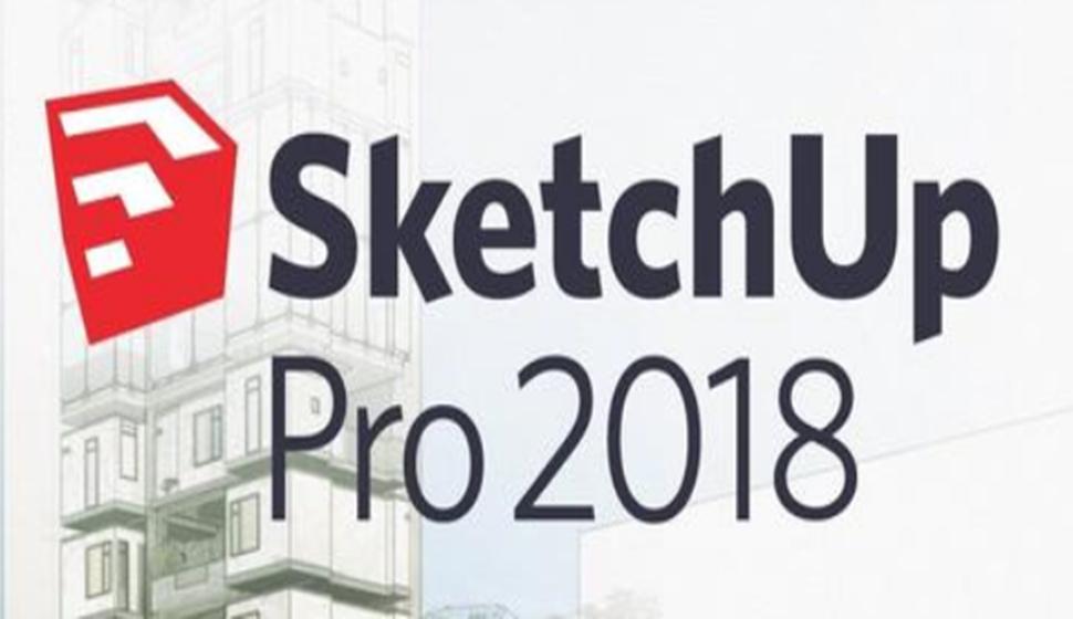 SketchUp Pro 2018中文版入门、精通与实战课程