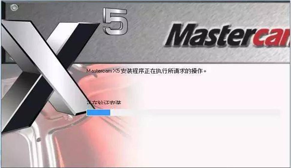 Mastercam X9中文版技术大全