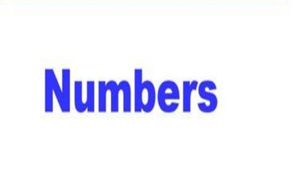 Numbers 操作课程