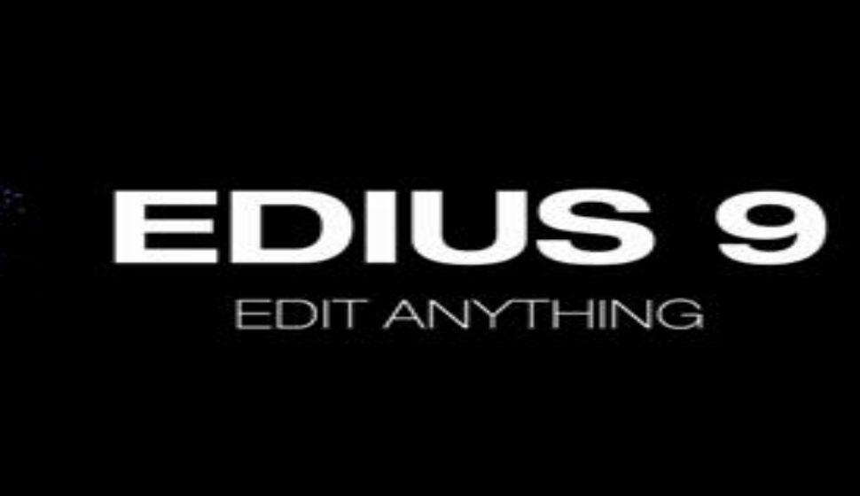 中文版EDIUS Pro 从入门到精通课程