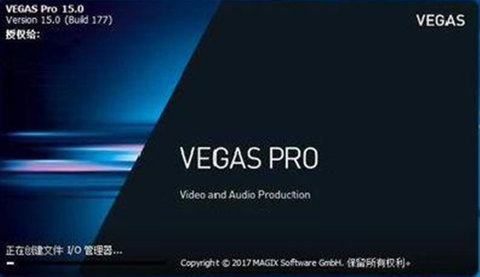 Vegas音视频处理标准课程